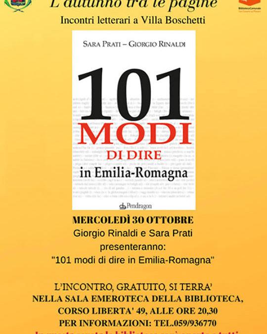 Mercoledì 30 Ottobre, alle ore 20.30 presso Villa Boschetti a San Cesario sul Panaro